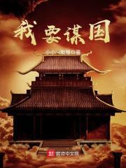 柳明志,齐韵(我娘子天下第一)最新章节全文免费阅读